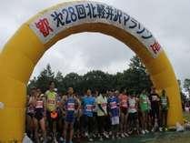 北軽井沢マラソン