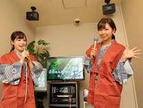 【レディースプラン】特別室×神戸牛でプチ贅沢ステイ★嬉しい4特典付!母娘旅やママ友旅にもおすすめ♪