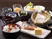 □■早得21■「ポイント10%」「QUOカード¥500」 和朝食(サラダバイキング付)プラン -本館-