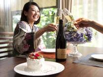「ラグジュアリーフロア」お部屋でお食事だから、プライベートの大切な時間を満喫できる!!