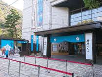 ◆「麒麟がくる」大河ドラマ館(車で約15分)◆博物館収蔵の戦国時代の歴史展示もご覧いただけます。
