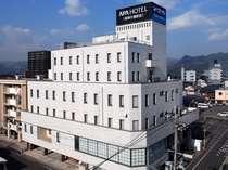 アパホテル 福岡行橋駅前◆じゃらんnet