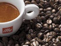 ◆世界140ヵ国以上で愛飲される最高級品質のコーヒー◆illyのエスプレッソを堪能/素泊まり