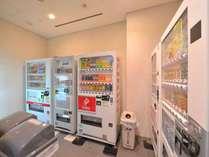 ◆大学受験に便利な立地◆お部屋に加湿器セット<和洋バイキング朝食付き>
