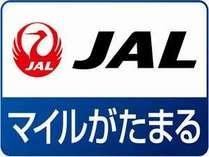 """【JMB会員様限定/J-SMART 1,000】 宿泊すればするほどJALのマイルが1泊 """"1,000マイル""""も貯まります"""