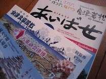 大河ドラマ「八重の桜」八重さんのふるさと会津若松 ドラマの人物に置き換えての見学も楽しい
