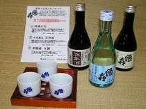 【岳旬菜】地酒「縁喜」冷酒3種類飲み比べセット付宿泊プラン