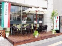 朝食会場「ペコリーノ」外観。おしゃれなレストランでごゆっくり朝食をお召し上がり下さい。