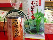 【じゃらん限定】料理長おすすめ創作会席に嬉野茶のおみやげ特典付☆