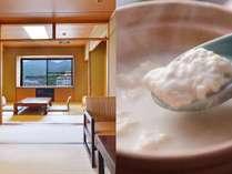 ご朝食には嬉野名物『温泉湯どうふ』も味わえる和定食を