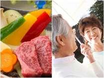 【シニア・料理UP|夕食は一般食事処で】60歳以上は佐賀牛付もお得に『シニア割~MOTOYU懐石~』
