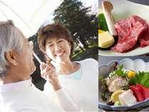 【シニア・特選】60歳以上でお得に♪あわびに佐賀牛A5の特選料理『シニア割~2大食材特選プラン~』