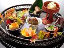 秋の旬素材の前菜盛り合わせ【月仙・華仙・雅仙コース】※イメージ