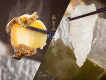 【デラックス -あわび×鯛-】 食感を愉しむあわびと、旨みを愉しむ鯛。しゃぶしゃぶで、素材の味を勝負!!