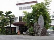 旅館 泉山荘