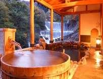 風望天流太子の湯 山水荘