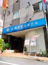 JR大塚駅北口より徒歩5分