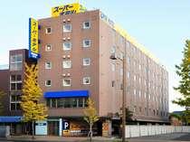 スーパーホテル新潟 (新潟県)