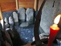 【貸切風呂棟】2009年7月誕生!地元産の「来待(きまち)石」を使った岩風呂風の貸切風呂