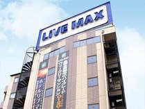 ホテル リブマックス 新大阪◆じゃらんnet