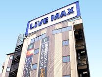 ホテルリブマックス新大阪 (大阪府)