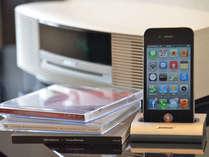BOSE製のウェーブミュージックシステム(iphoneは設置無です)/温泉展望風呂付スーペリアルーム