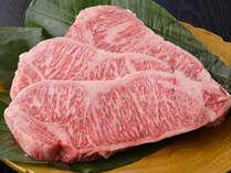 【プラン特典】とちぎ和牛A5ランクロースステーキ!(写真はイメージ)