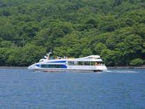 今年も始まりました♪中禅寺湖クルーズチケット付~部屋から船から中禅寺湖をお楽しみ~
