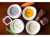 ~季節のスープ