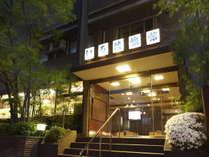 いろは旅館 (京都府)