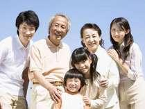 【多世代での家族旅行!】70歳以上同伴でお得に◎無料貸切風呂は深夜も利用可◎梅会席/食事場所おまかせ☆
