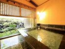 【早割30】上質温泉を堪能★こだわり旬会席/部屋食<貸切風呂無料>