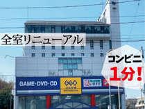 四国セントラルホテル (愛媛県)