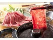 柔らかな飛騨牛しゃぶしゃぶは、特製のポン酢タレで(写真は2人前/一例)