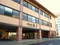 名湯の宿パークホテル雅亭