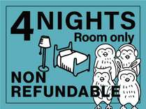 4泊のご宿泊をお考えなら、連泊割引でお得にご利用頂けます★