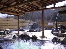 天然温泉でご湯っくり~