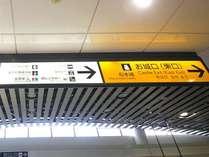【素泊まり】★ノーマイカー★電車・バス公共機関ご利用者様専用のプラン【全室Wi-Fiルーター貸出無料】