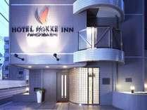 ホテル法華 イン 東京 日本橋◆じゃらんnet