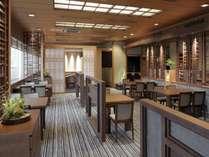 和食堂「欅(けやき)」の店内風景。和モダンな雰囲気の店内で鮮やかな日本料理をお楽しみください。