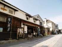 埼玉県を代表する観光地のひとつ、小江戸川越の街並み 大宮からJRで20分の川越駅よりバス利用の好アクセス