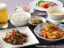 中国料理ディナー メインは3種の中から2品お選びいただけます。※イメージ