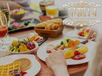 【早割14◆朝食付き】和洋40品目以上の「朝食ブッフェ」は、何から食べるか迷ってしまうほど。