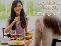 """【早割30◆朝食付き】いつもとちょっぴり違う""""贅沢な朝""""を迎えたい方におすすめです"""