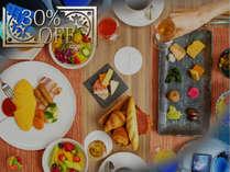 【タイムセール30%引◆朝食付き】旬と地元の食材をたっぷり取り入れたメニューは、何度来ても飽きません