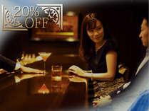 【タイムセール20%引◆素泊まり】多様なレストランなど、滞在を豊かに彩る施設も多くございます