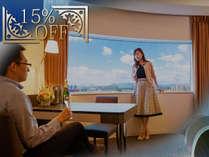 【タイムセール15%引◆素泊まり】アクセス抜群!観光やイベントの拠点にも最適です。