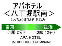 東京駅、舞浜駅乗り換えなし!