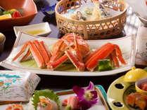 【冬の味覚】冬季限定!ズワイ蟹一杯をひとり占めで贅沢に味わう♪「まるごと蟹一杯付き会席プラン」