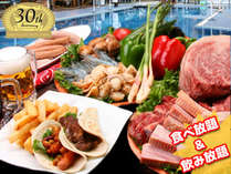 夏の恒例★プールサイドバーベキュー★国産牛も新鮮野菜もビール11種も食べ放題!